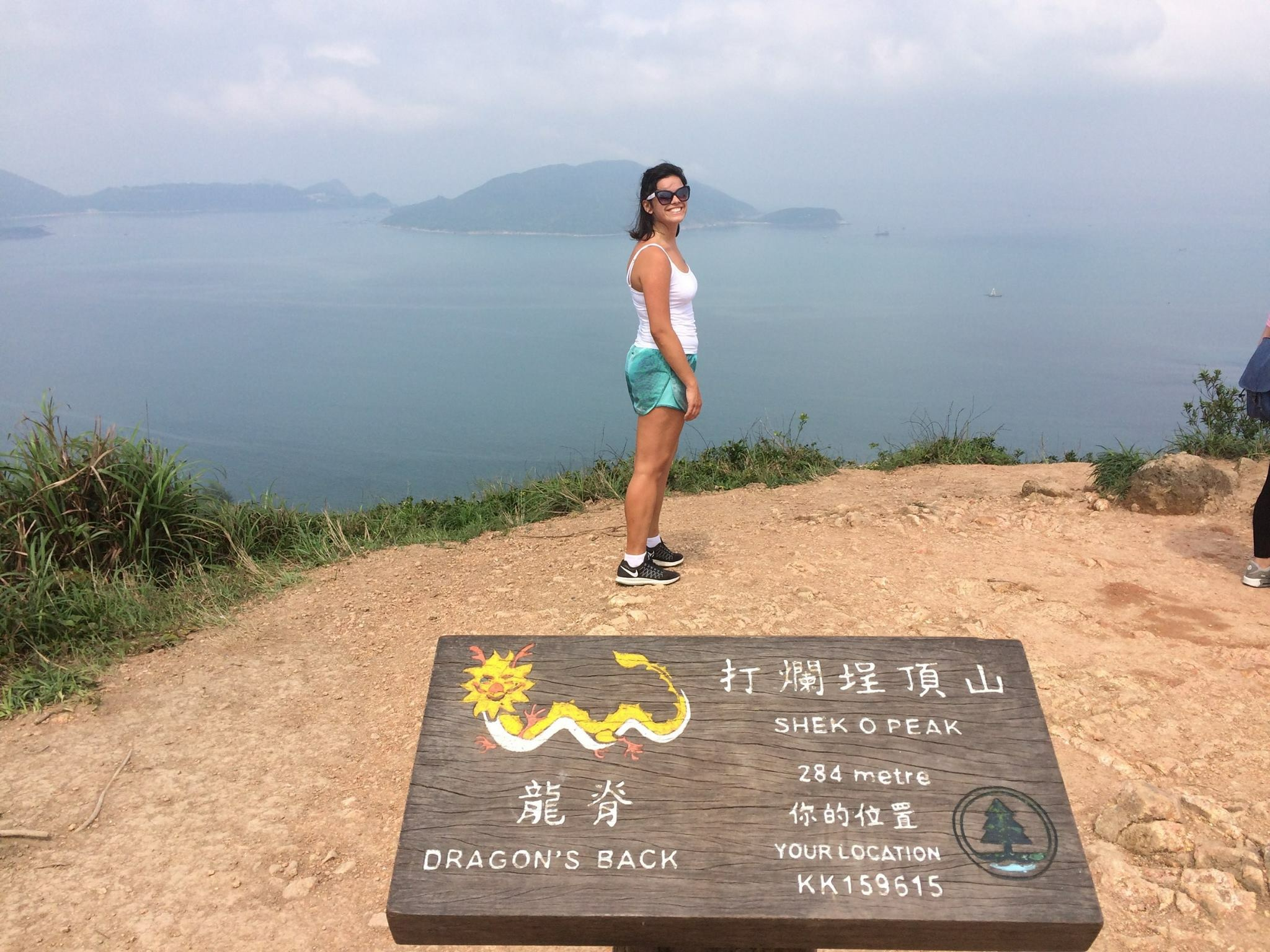 Dragon's Back Hike