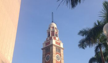 TST Clock Tower